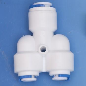 (sadece 2. ürün) 1-4x1-4x1-4 two way splitterz-350x350